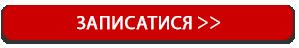 Запись в автошколу Навігатор Київ Печерськ